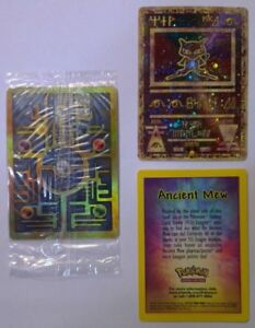 Ancient Mew Pokemon Card Sealed New Promo Movie Double Holo Foil Rare