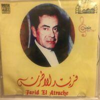 Farid al-Atrash (Artist) - Addi Errabi - Wehyat Eineiki  CD Arabic Music  19