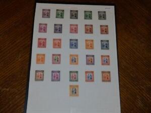 (5510) SARAWAK 1934 MINT SET CV £325