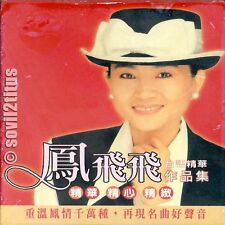 Double CD Fong Fei Fei Feng Fei Fei 鳳飛飛 台语精華作品集 #4190