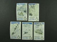 1965 PRC  SC #828-832 Chinese Mountaineering  MH stamps