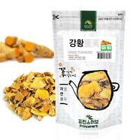 Medicinal Korean Herb, Turmeric 강황 Dried Bulk Herbs 4oz / 113g