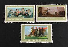 China 1977 T10 Militia Women Stamps MNH