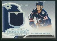 2019-20 Upper Deck Ultimate Collection Rookies Jersey /399 #174 Alexandre Texier