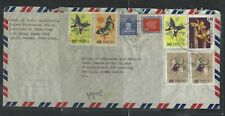 China Roc Postal History (P2604B) Insects, Butterflies Cover 8 Stamps To Usa