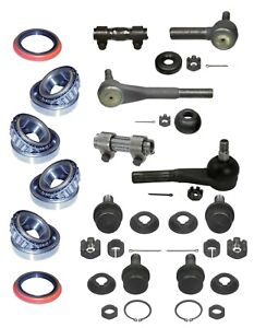 15 Pc. Tie Rod Ball Joint Drag Link Bearing Kit fits Chevy K5 Blazer 4WD 1976-80