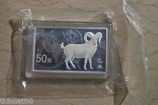 China 2015 Year of Sheep/Goat Silver 5 Oz Coin - Rectangle-shaped Yi Wei Year