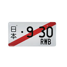 JDM Japan License Plate, Japanese Porsche 930 Car License Plate, RWB Style