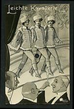 German Postcard RECORD Weco Tonbild Postkarte 1930s Cabaret ~ RECENT Arrival!