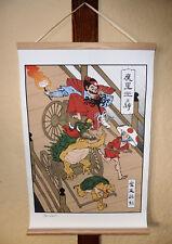 """Rickshaw Cart"" Wall Scroll: Mario Japaneese Ukiyo-e Art by Jed Henry"