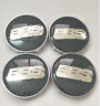 4pcs 68mm BBS Black Carbon Silver Alloy Wheel Center Caps Badge Rim Hub Caps