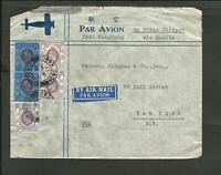 BRITISH HONG KONG TO USA AIR MAIL COVER 1937, A STAMP IS MISSING