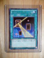 Nächtlicherstrahl GAOV-JP055 Rare YU-GI-OH Japanisch Near MInt