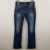 Silver Suki Boot Cut Womens Dark Wash Blue Jeans Size 28 x 32