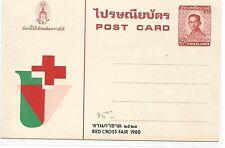 Thailand 25St King Postal Stationary Card Red Cross unused (30bdb)