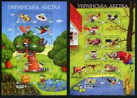 "2018 2019 Ukraine Two sheetlets of serie- ""Ukrainian alphabet""."