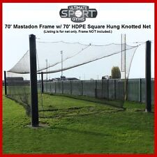 14' x 14' x 80' #42 (60 ply) Commercial Baseball Batting Cage Net w/Door