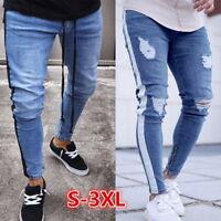 Mens' Side Stripe Distressed Jeans Drawstring Elastic Waist Zipper Pencil Pants