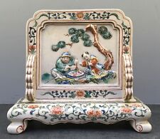 Museum Quality Japanese Edo Satsuma Screen by Chin Jukan