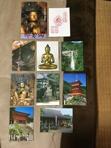 Japanese Sacred Pilgrimage 1st site, NACHISAN Mountains & Temples (postcards)