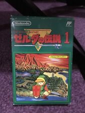 The Legend Of Zelda Nintendo Nes with Map Complete The Hyrule Fantasy Japanese