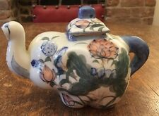 Elephant Shaped Teapot With Floral Detailing- Collectable And Decorative
