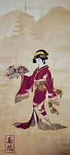 Asian Japanese Cotton Fabric Hitomi Fujita Panel Geisha Temple Cherry  Blossom