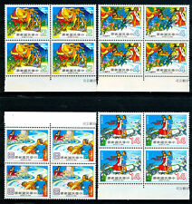 CHINA - CINA - 1981 - FAIRY TALES - BLOCK 4 VALUES