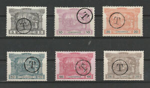 [Portugal 1898 – Postage Due stamps  V.Gama seaway to India] complete used set