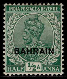 BAHRAIN GV SG2, ½a green, M MINT.