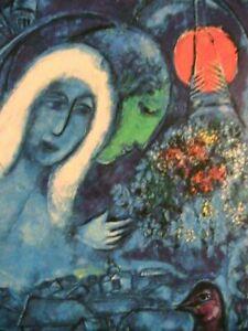 "1954 Marc Chagall ""Champs de Mars"" Post Card 6.3 x 4.5 Small Modern Art Print"