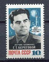 28947) Russia 1968 MNH New Flight Of Soyuz 3, 1v