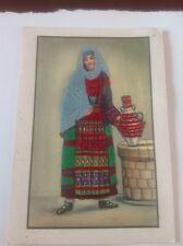 Postcard Used Syrienne De La R A U Liban 1963