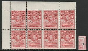 Basutoland 1938 1d Scarlet with Tower flaw R 2/4 SG 19a Mnh.