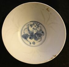 """Antique Chinese Porcelain footed bowl. Ming Dyn. 16th c. 7 ½"""" x  3 5/8 """" t."""