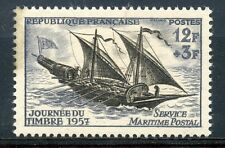 STAMP / TIMBRE FRANCE NEUF N° 1093 **  BATEAUX FELOUQUE