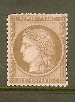 "FRANCE STAMP TIMBRE N° 58 "" CERES 10c BRUN SUR ROSE 1873 "" NEUF x A VOIR"