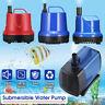 220-5000L/H Submersible Spout Water Pump Aquarium Fish Pond Tank Fountains 🔥