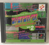 PlayStation KONAMI Antiques MSX Collection Vol.2  PS1