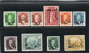 IRAQ - العراق - 1932 - OFFICIAL - NEW CURRENCY - SET 10 STAMPS - GOOD MINT