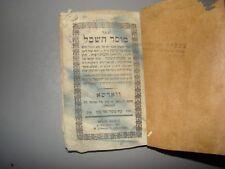 jewish judaica antique rabbi book Musar Haskel Warsaw Poland 1855 Bialystok