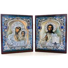 Icone Orthodoxe - Jésus Christ et La Vierge de Kazan Icone religieuse chrétienne