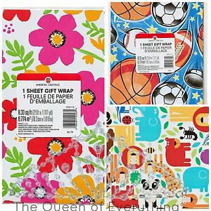 Wrapping Paper Sheets American Greetings  8.33 sq feet each