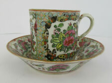 More details for 19th c chinese canton painted coffee can cup and saucer