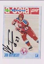 93/94 Classic Draft Hockey Jan Kaminsky Team Russia Autographed Card