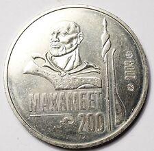 KAZAKHSTAN : 50 TENGE 2003 MAKHAMBET UTEMISOV