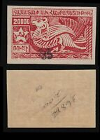 Armenia 1922 SC 368 mint signed var double overprint . g2145