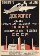Dobrolet Airlines, 1923, Alexander Rodchenko Constructivism Aviation Poster