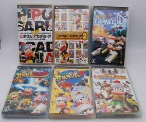 PSP SARU GET YOU P Record of Piposaru War Racer Academia 1 & 2 more 6Games Japan