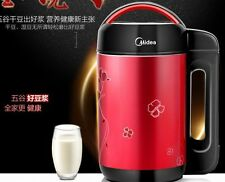 china Midea DE12G13 multifunctional soya bean milk machine soymilk  maker juicer
